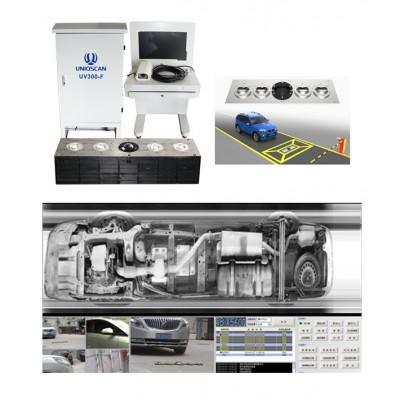 Under Vehicle Surveillance System fixed type UV300-F