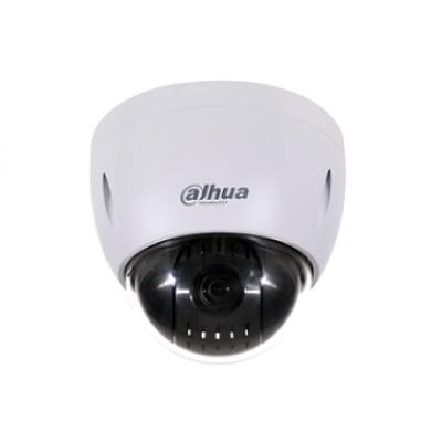 SD42212T-HN-S2 IP camera