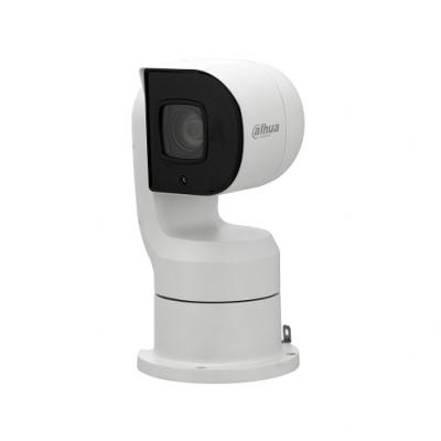 PTZ1A225U-IRA-N IP camera