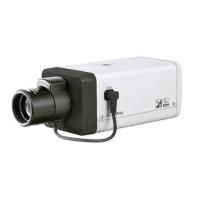 IPC-HF5200P IP kamera