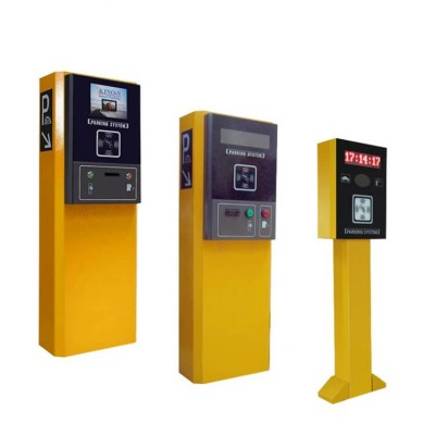 Car Parking Ticket Machine