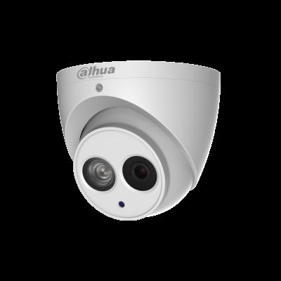 IPC-HDW4231EM-ASE ip kameralar