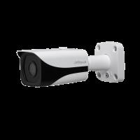 ip kameralar IPC-HFW4231E-SE